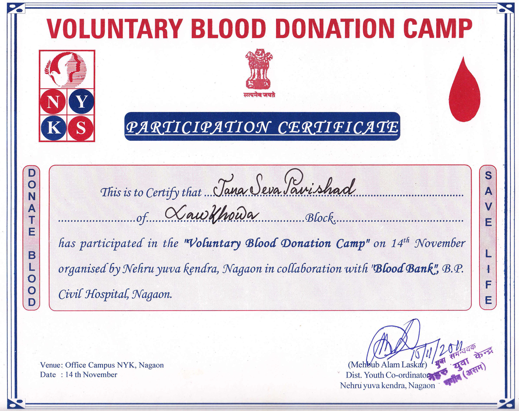 Blood donation certificate akbaeenw blood donation certificate stopboris Choice Image